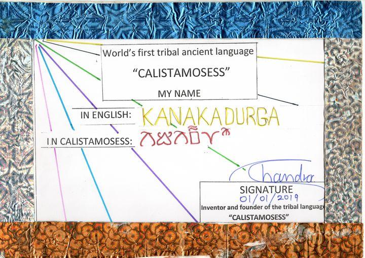 goddess KANAKADURGA in CALISTAMOSESS - CALISTAMOSESS