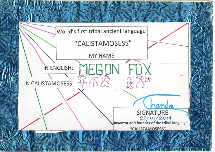 MEGON FOX in CALISTAMOSESS - CALISTAMOSESS