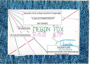 MEGON FOX in CALISTAMOSESS