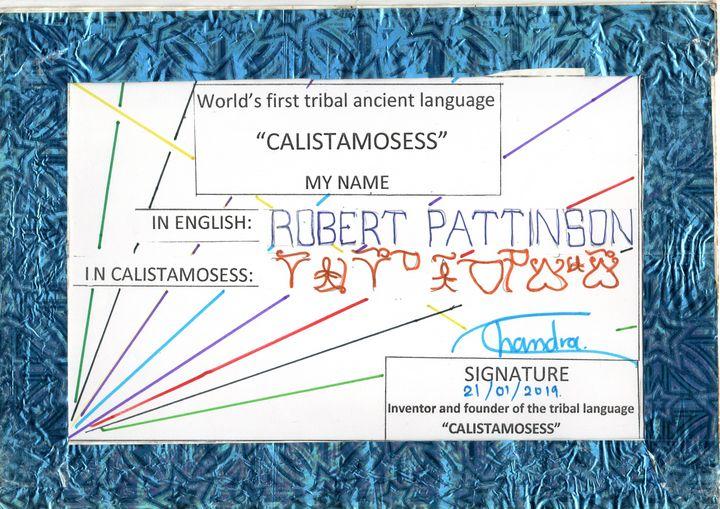 ROBERT PATTINSON in CALISTAMOSESS - CALISTAMOSESS