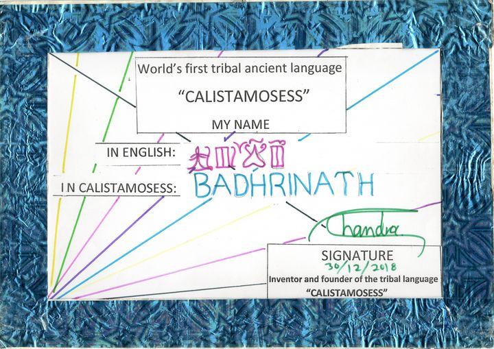 THE GOD BADRINATH in CALISTAMOSESS - CALISTAMOSESS
