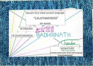 THE GOD BADRINATH in CALISTAMOSESS