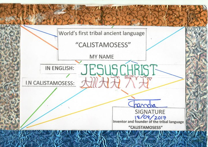 JESUS CHRIST in CALISTAMOSESS - CALISTAMOSESS