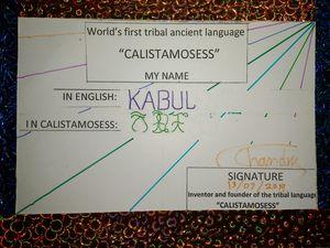 KABUL in CALISTAMOSESS