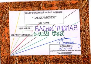 SACHIN THOMAS in CALISTAMOSESS
