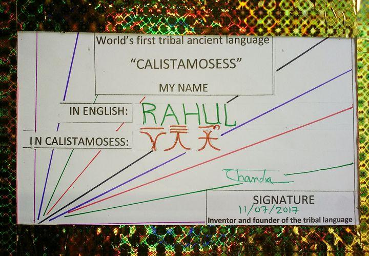 RAHUL written in CALISTAMOSESS. - CALISTAMOSESS