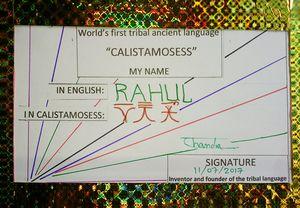 RAHUL written in CALISTAMOSESS.