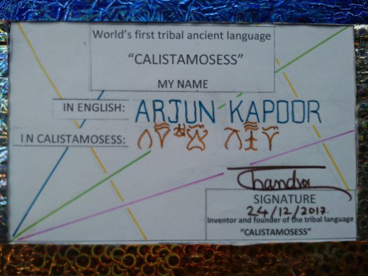 ARJUN KAPOOR name written in the CAL - CALISTAMOSESS