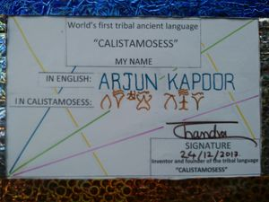 ARJUN KAPOOR name written in the CAL