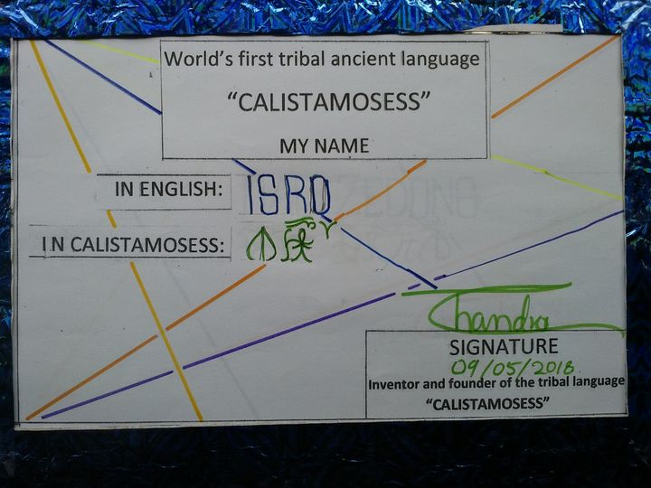 The famous ORG name ISRO - CALISTAMOSESS