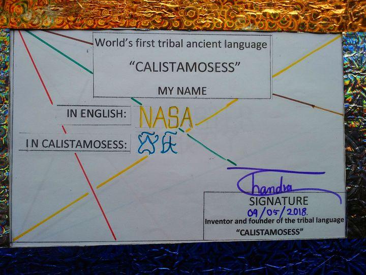 nasa in CALISTAMOSESS - CALISTAMOSESS