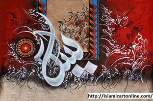 Verses of Surah Ya-Seen