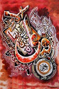 Verses of Surah Rahman