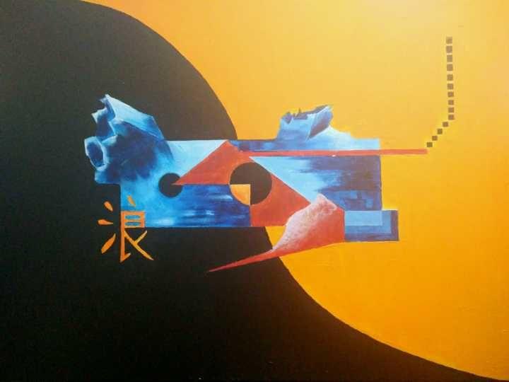 Wave - Tingyi Wang