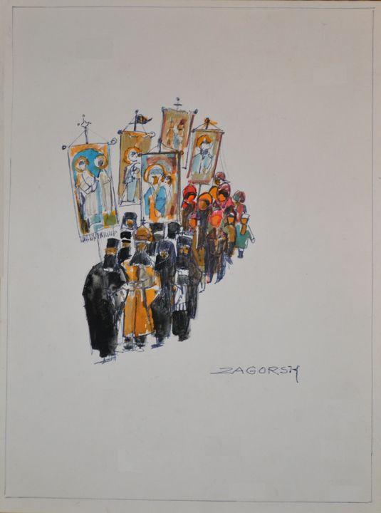 Religious Procession in Zagorsk - Emile Haymoz