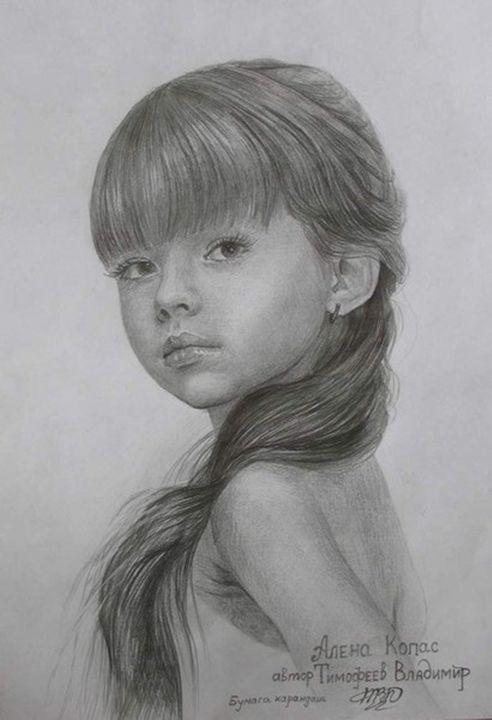 young girl - PashaTP