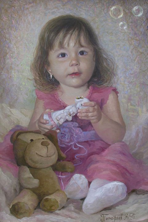 little girl in a pink dress with toy - PashaTP
