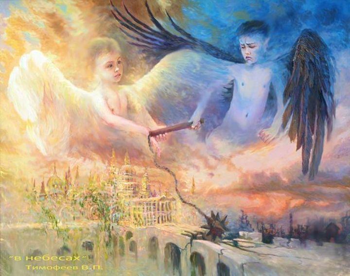 Angel and demon - PashaTP