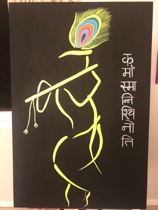 Krishna - Dev kala