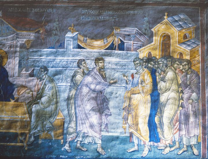 Christ with Apostols - Adriatic picture factory