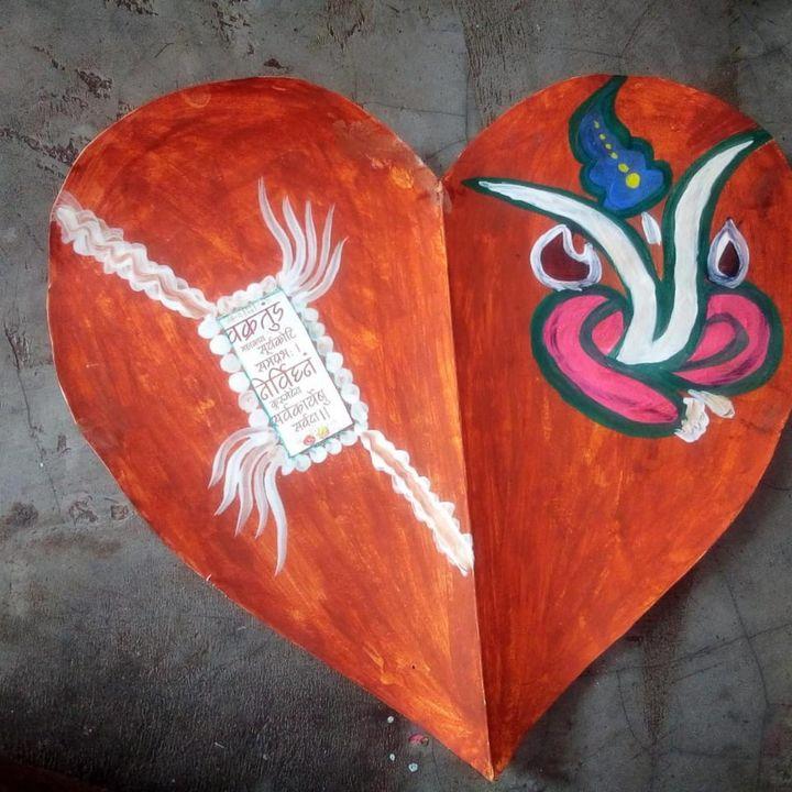 Fine heart - My Favorite Art