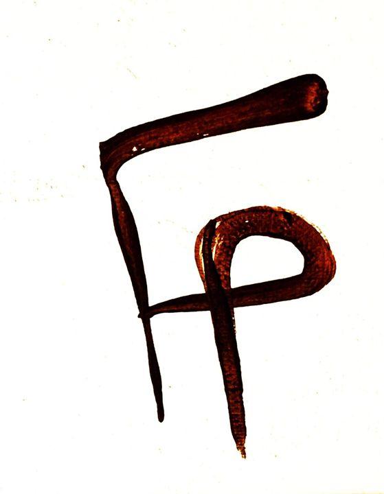 Foot Portrait logo - FOOT PORTRAIT