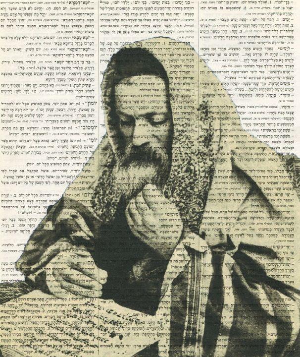 the Talmud-hebrew dictionary print - decoart