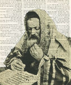 the Talmud-hebrew dictionary print