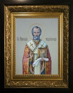 "Icon ""St. Nicholas the Wonderworker"""