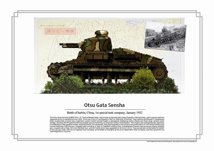 Otsu Gata Sensha - dbo design
