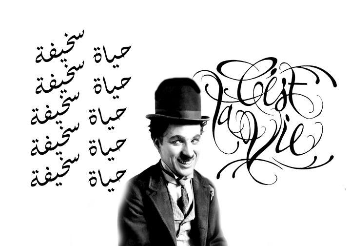 Chap - Ahmad El-Hafez