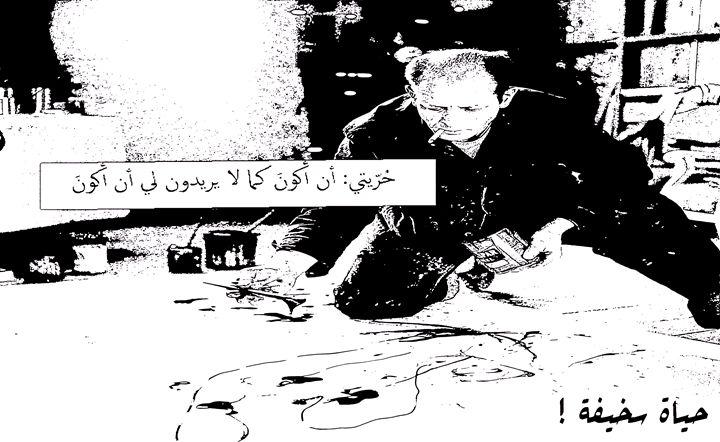 JOPO - Ahmad El-Hafez