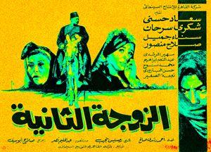 Affinity - Ahmad El-Hafez