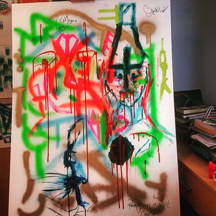 Remorse - Ahmad El-Hafez