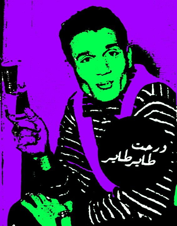 AbdelHalim The Bull - Ahmad El-Hafez