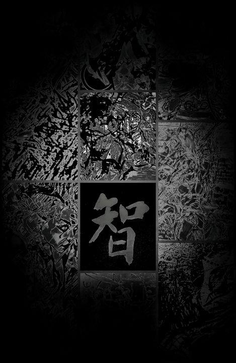 Zhìhuì: Wisdom - PandasPlayground