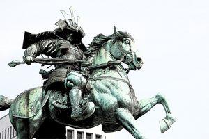 Might of the Samurai