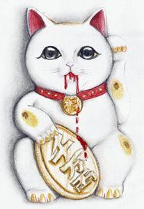 Rich Cat