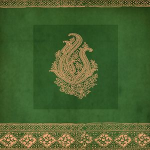 banarasi motif