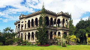 The Ruins, Bacolod