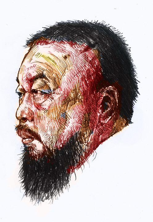 Portrait of Chinese Artist - Wahyudi Pratama