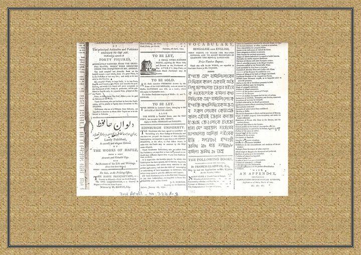 Hetero-glossia and print -1780-1820. - of The Print Ltd.// hoichoi:হইচই//Tapati Bharadwaj