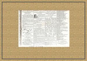 Hetero-glossia and print -1780-1820.