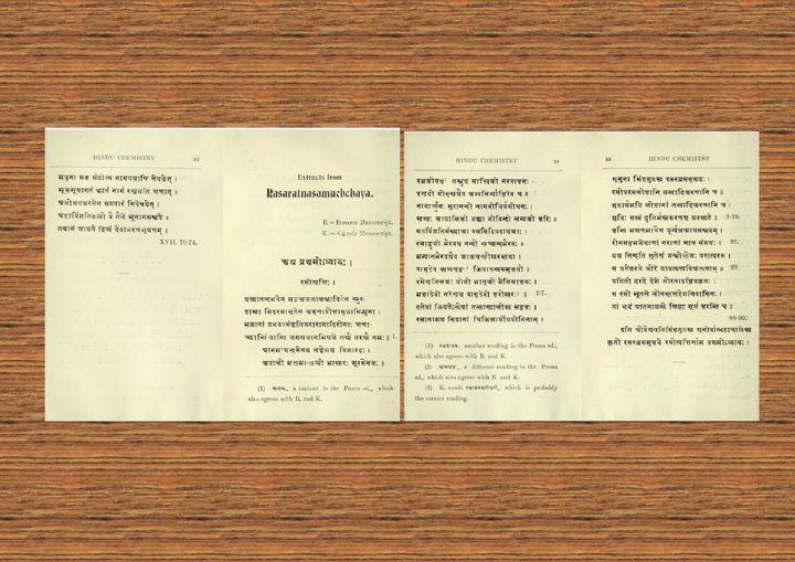 Medicine&Chemistry #Ancient India.7 - of The Print Ltd.// hoichoi:হইচই//Tapati Bharadwaj