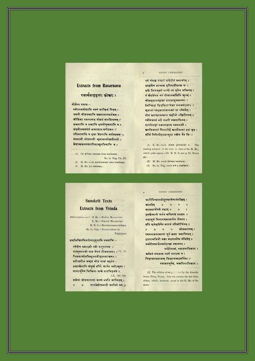 Medicine&Chemistry #Ancient India.10 - of The Print Ltd.// hoichoi:হইচই//Tapati Bharadwaj