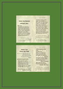 Medicine&Chemistry #Ancient India.10