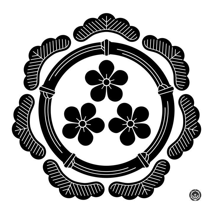 Sho-chiku-bai - NOBUTAKA