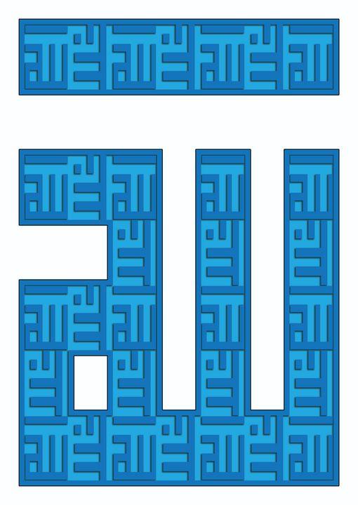 "Khat/ Calligraphy Kufi ""Allah"" - syafie1104"