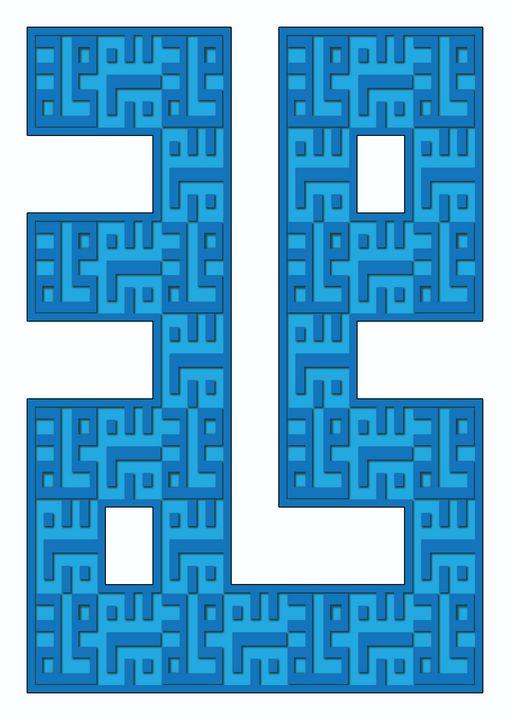 """Khat/ Calligraphy Kufi """"Muhammad"""" - syafie1104"""