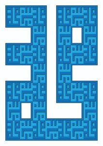 "Khat/ Calligraphy Kufi ""Muhammad"""